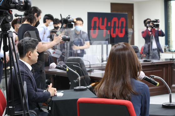Applicants on Thursday participate in a debate competition through which a new spokesperson for the main opposition People Power Party will be chosen on July 5.