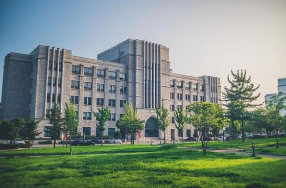 Korea University's branch Sejong Campus in Jochiwon, Sejong City [SCREEN CAPTURE]