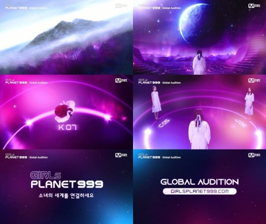 """Scenes from the teaser video for """"Girls Planet 999"""" [SCREEN CAPTURE]"""