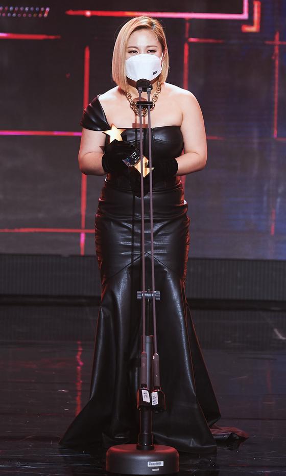Comedian Park Na-rae [NEWS1]