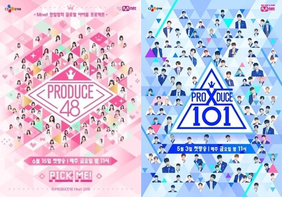 """First and second seasons of Mnet's hit audition program franchise """"Produce"""" [MNET]"""