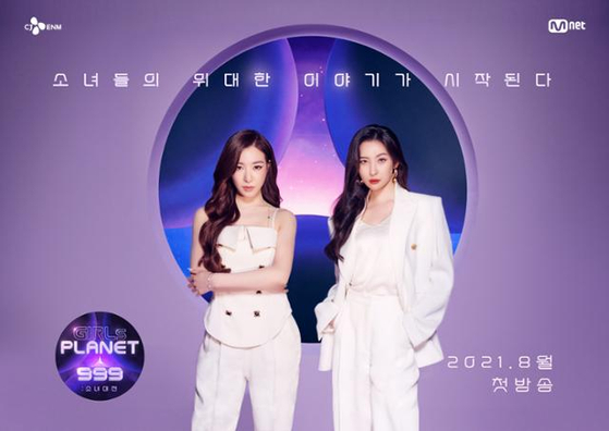 """Tiffany Young of girl group Girls' Generation and Sunmi of Wonder Girls, both now successful solo acts, will appear on Mnet's upcoming audition program """"Girls Planet 999"""" as mentors. [CJ ENM]"""