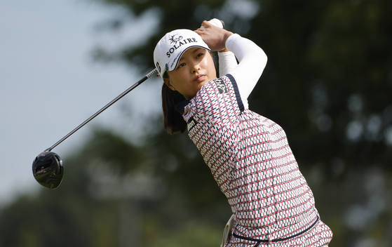 Ko Jin-young [EPA/YONHAP]