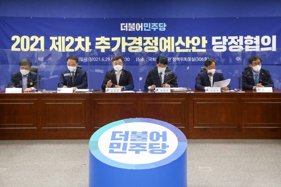 Government and the ruling Democratic Party holds a meeting to discuss on the latest supplementary budget on Tuesday at the National Assembly in Seoul. [YONHAP]