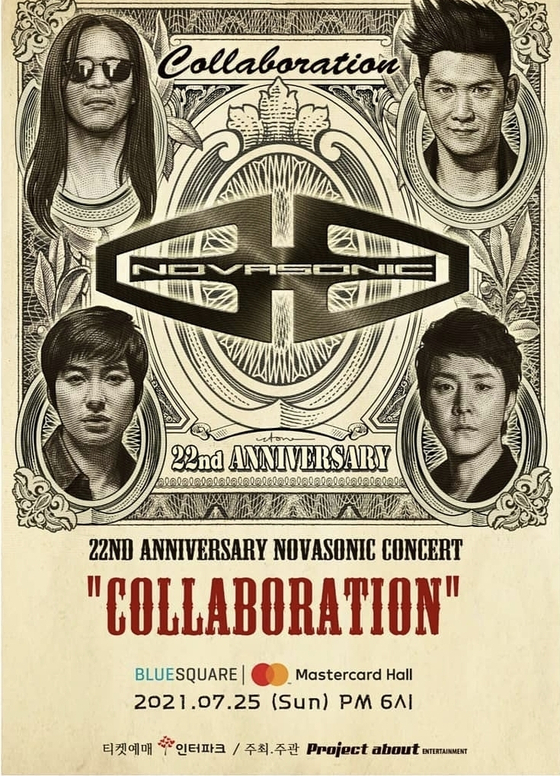 Poster for Novasonic's upcoming concert ″Collaboration″ on July 25. [PA ENTERTAINMENT]