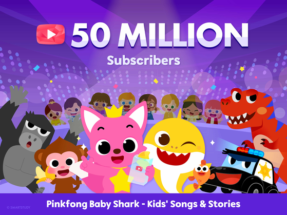 The English YouTube channel for Pinkfong Baby Shark achieved 50 million subscribers as of Tuesday. [SMARTSTUDY]