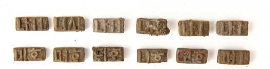 Some of the discovered Yeonju metal movable type blocks. [CULTURAL HERITAGE ADMINISTRATION]
