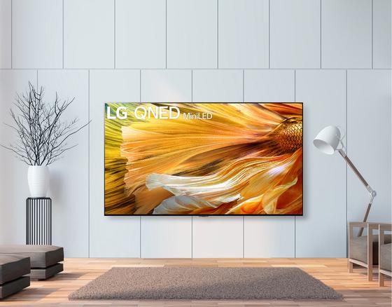 LG Electronics' QNED TV [LG ELECTRONICS]
