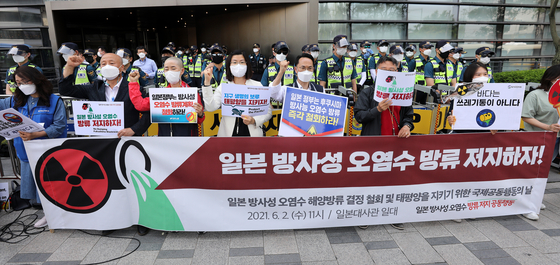 Civic groups hold a press conference to condemn the Japanese government's plan to release contaminated water from its Fukushima nuclear power plant near the Japanese Embassy in central Seoul on June 2. [NEWS1]