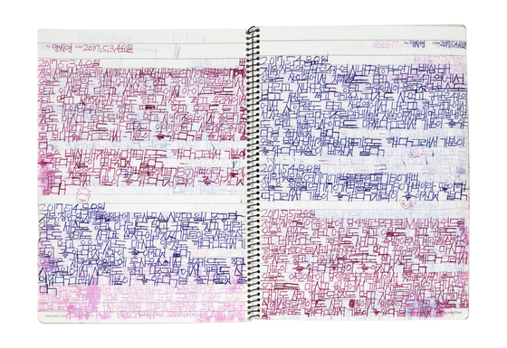 """""""Diary 1"""" (2017), pen on paper by artist Yang Si-young [SEMA]"""
