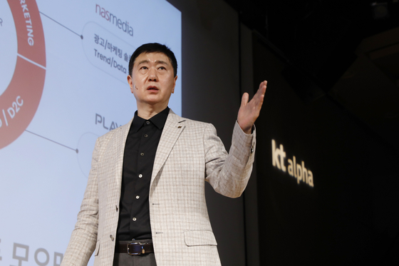 Chung Kee-ho, CEO of KT alpha, speaks at a press event in central Seoul on Wednesday to celebrate the launch of KT alpha on Thursday. [KT ALPHA]