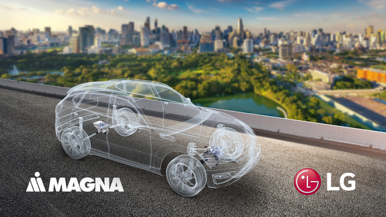 An image for a joint venture between LG Electronics and Magna International. [LG ELECTRONICS]