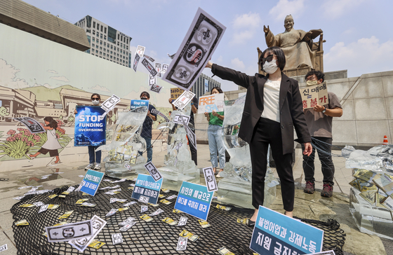 Members of environmental civic groups including the Korea Federation for Environmental Movements protest in Gwanghwamun Square in central Seoul on Thursday urging the Korean government to cooperate with the World Trade Organization's movement to end harmful fishery subsidies that harm the environment. [YONHAP]