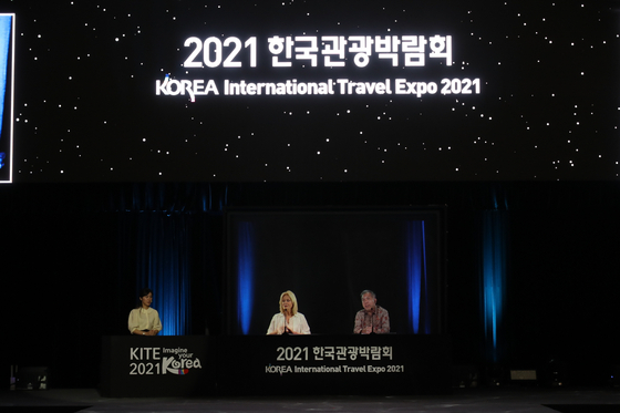 The opening ceremony of the Korea International Travel Expo 2021 was held at Paradise Hotel in Incheon on Tuesday. [MINISTRY OF CULTURE, SPORTS, AND TOURISM]