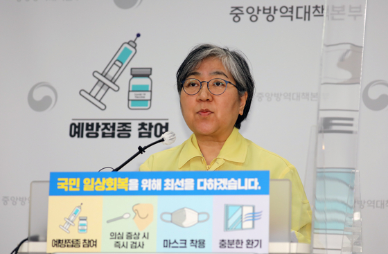 Jeong Eun-kyeong, commissioner of the Korea Disease Control and Prevention Agency (KDCA), announces vaccination plans for July during a briefing on Thursday. [NEWS1]