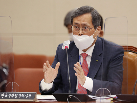 In this file photo, Korea Hydro and Nuclear Power President Chung Jae-hoon speaks at a National Assembly hearing on Oct. 23, 2020.  [YONHAP]