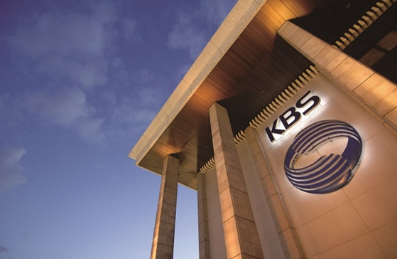 The KBS headquarters building in Yeouido, western Seoul. [JOONGANG PHOTO]