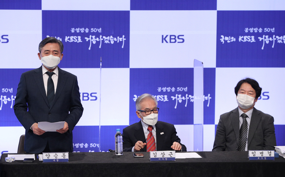 From left, President Yang, Chairman Kim Sang-keun of KBS's board of directors and KBS's Executive Vice President Lim Byung-kul attend Thursday's press conference. [NEWS1]