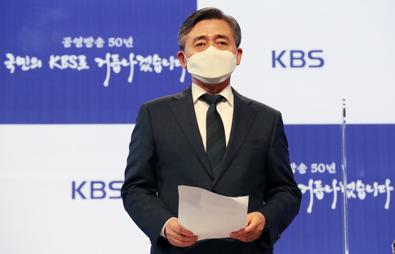 President Yang Seung-dong of KBS speaks during a press conference held at the KBS Annex in Yeouido, western Seoul, on Thursday. [NEWSIS]