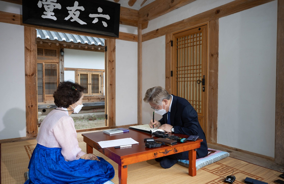 Democratic Party presidential frontrunner and Gyeonggi Governor Lee Jae-myung signs a guestbook at the Yi Yuksa Literary Museum in Andong, North Gyeongsang on Thursday. [YONHAP]