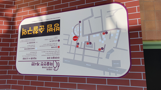 Public design elements aiming to prevent crime and give residents a sense of security. [HALEY YANG]