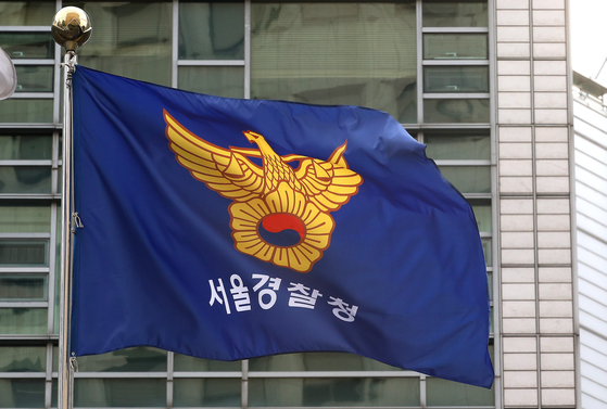 The Seoul Metropolitan Police Agency is investigating claims that a fraud suspect bribed journalists and a senior prosecutor.  [NEWS1]