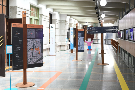 Street signs of Seoul on display [CULTURE STATION SEOUL 284]