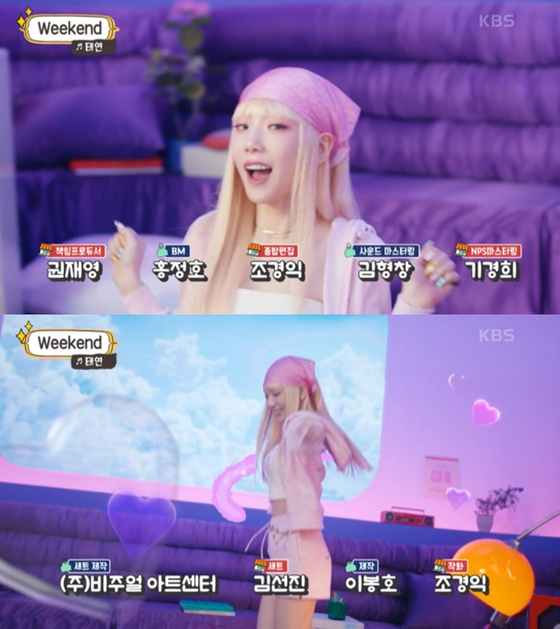 Snapshots of Taeyeon's music video for ″Weekend″ leaked on the KBS entertainment program. [ILGAN SPORTS]