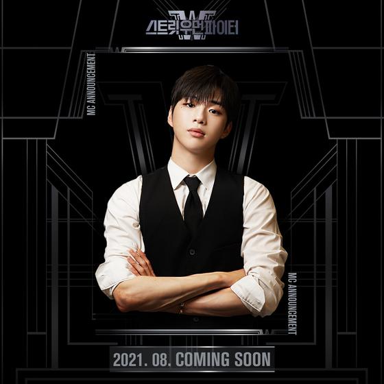 Singer Kang Daniel will host Mnet's upcoming dance competition program ″Street Woman Fighter.″ [MNET]