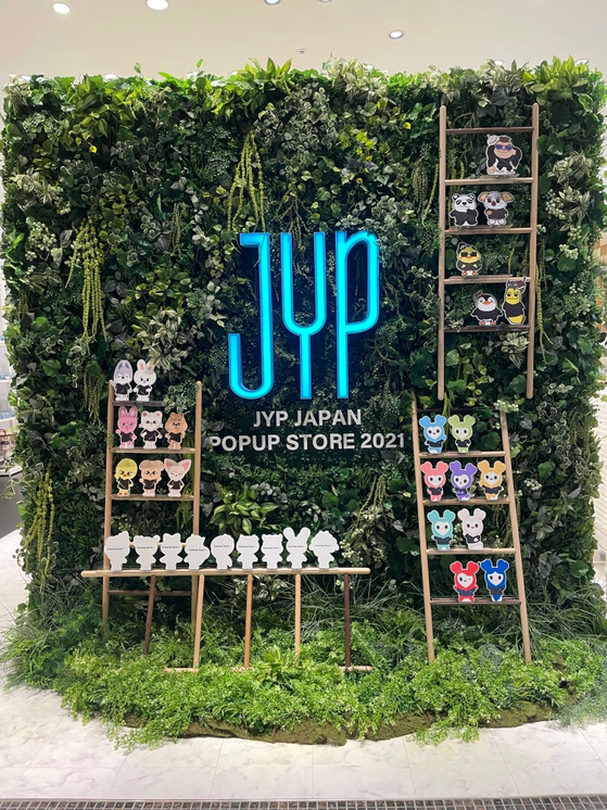 JYP Entertainment's pop-up fan merchandise store at the Kirarito Ginza shopping center in Tokyo, Japan. [JYP ENTERTAINMENT]
