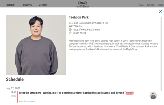 CEO Park Tae-hoon of video streaming platform Watcha has been invited to the Marché du Film, held in conjunction with the Cannes Film Festival, as a speaker. [SCREEN CAPTURE]