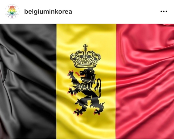 Screen capture of an Instagram posting by the Belgian Embassy in Seoul. [BELGIAN EMBASSY IN KOREA]