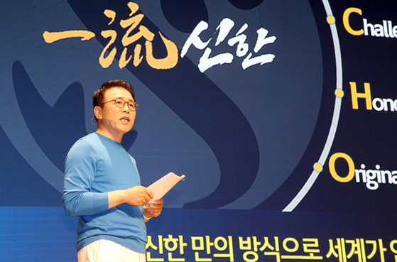 Shinhan Financial Group Chairman Cho Yong-byoung speaks during the ″Shinhan Culture Forum″ held for the first time online on Wednesday. [SHINHAN FINANCIAL GROUP]