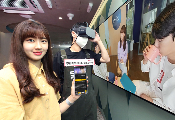 Models pose in front of a TV showing a 3-D virtual reality (VR) show. LG U+ on Wednesday said it is streaming a high quality 8K 3-D VR TV drama titled ″If Only,″ created by digital content developer Playlist. [LG U+]