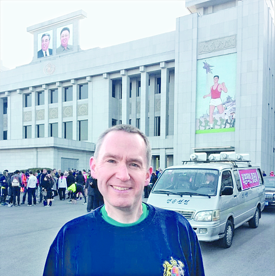 Crooks partaking in an international marathon in Pyongyang in April 2019. [SCREEN CAPTURE FROM CROOKS' TWITTER ACCOUNT]