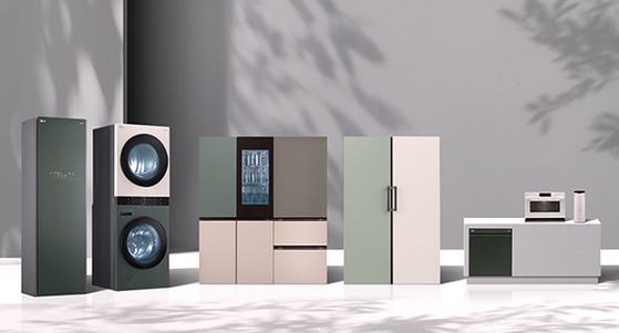 LG Electronics' home appliances from Object Collection [LG ELECTRONICS]