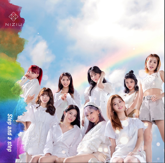 Girl group NiziU [JYP ENTERTAINMENT]
