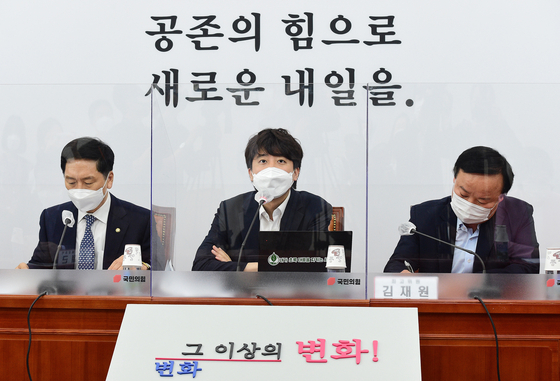 People Power Party Chairman Lee Jun-seok, center, speaks at a Supreme Council meeting on Thursday.  [NEWS1]