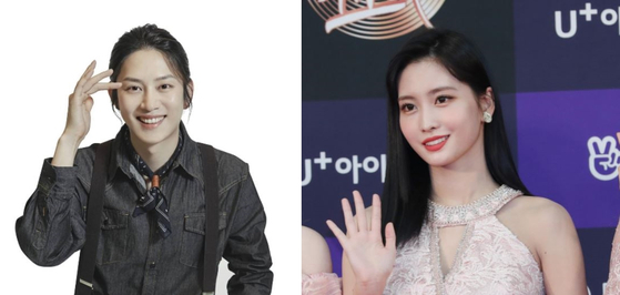 Super Junior member Kim Hee-chul, left, and Twice member Momo have ended their romantic relationship. [ILGAN SPORTS]