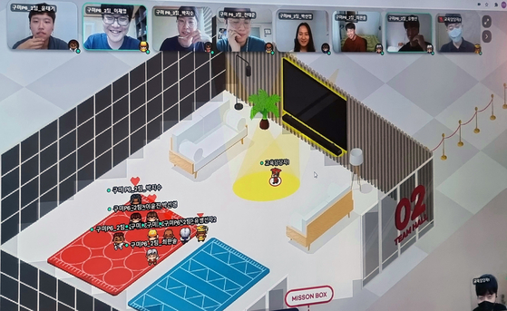 Newly hired employees of LG Display go through employee training using a metaverse technology-based online training program. The display panel maker said Thursday that it adopted the program to increase engagement with trainees. A metaverse is a three-dimensional virtual reality space where people can interact with computer-generated environments and virtual people. [LG DISPLAY]