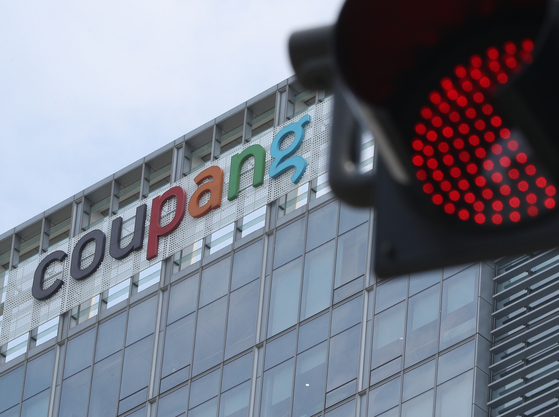 Coupang headquarters in Songpa District, southern Seoul, last month. [NEWS1]