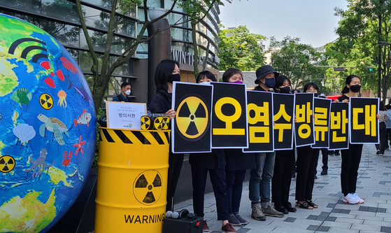 Members of a civic group protest Japan's decision to release radioactive water from the Fukushima nuclear plant in front of the Japanese Embassy in Korea in central Seoul on June 4. [YONHAP]