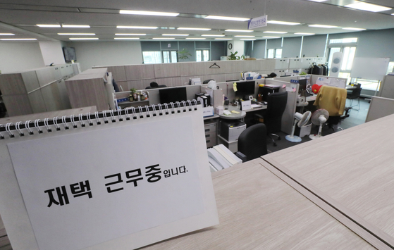 Desks at an office in Sejong Government Complex are empty after the government tightened social distancing measures in April. [YONHAP]