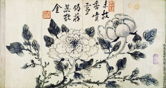 """""""Painting Album of Peonies"""" by Heo Ryeon (1808-92) [CULTURAL HERITAGE ADMINISTRATION]"""