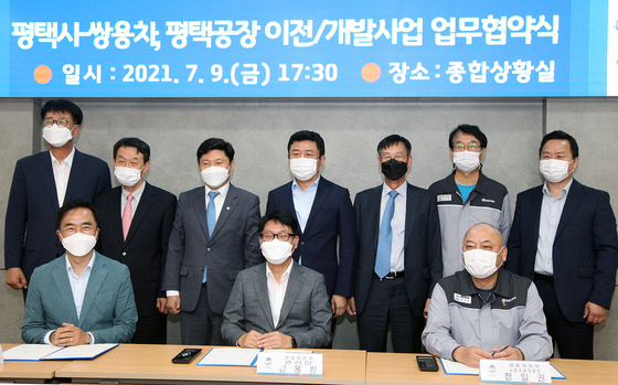 From left in the front row, Jung Jang-seon, mayor of Pyeongtaek, Chung Yong-won, court-appointed manager and Jung Il-kwon, chief of SsangYong Motor's labor union, pose for a photo at the memorandum of understanding signing at Pyeongtaek City Hall on July 9. [SSANGYONG MOTOR]