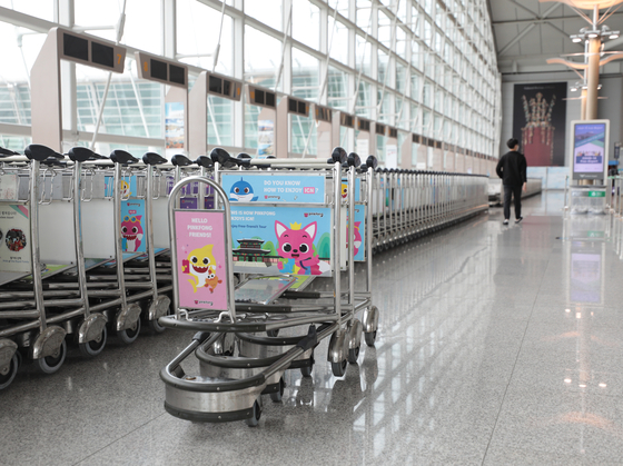 Unused carts lined up at Terminal 1 of Incheon International Airport on July 7.[NEWS1
