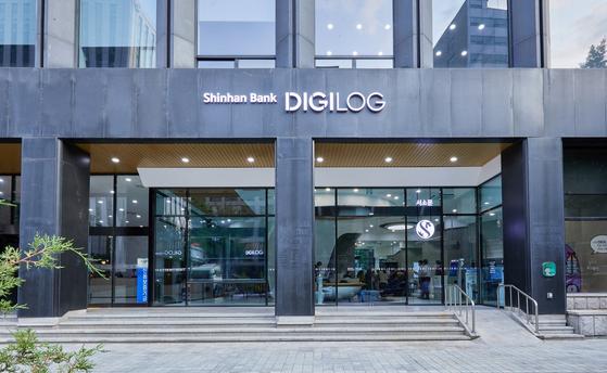 Shinhan Bank's new Digilog branch in Seosomun, central Seoul, opened on Monday. [SHINHAN BANK]