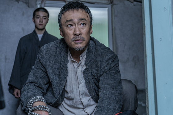Lee features as an ex-monk destined to protect the human realm from evil spirits. [NETFLIX]