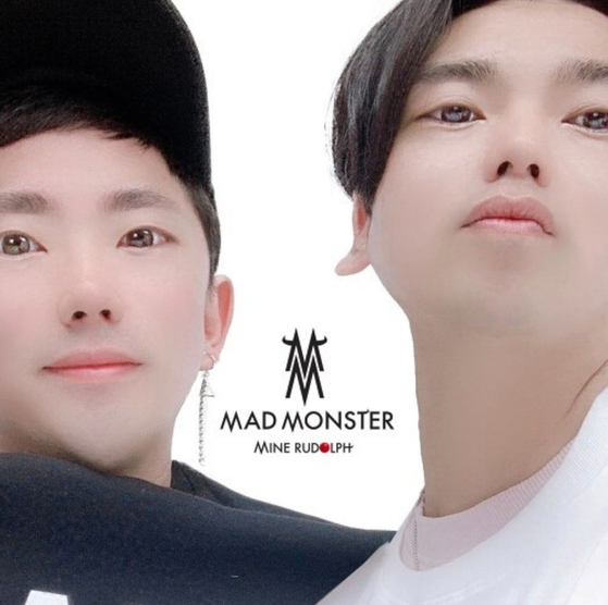 """""""Mine Rudolph"""" (2021), a single by boy band Mad Monster [MAD ENTERTAINMENT]"""
