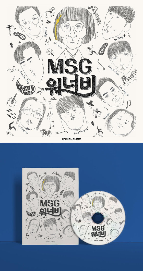 MSG Wannabe's album dropped on June 26. [MBC]